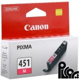 کارتریج کانن 451 قرمز- CANON CLI-451M CARTRIDGE