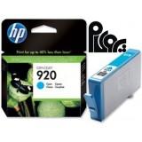 کارتریج جوهرافشان رنگی HP 920