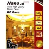 فتو گلاسه 260 گرمی نانوجت NanoJet