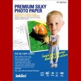 کاغذ ابریشمی 280 گرمی(SILKY)